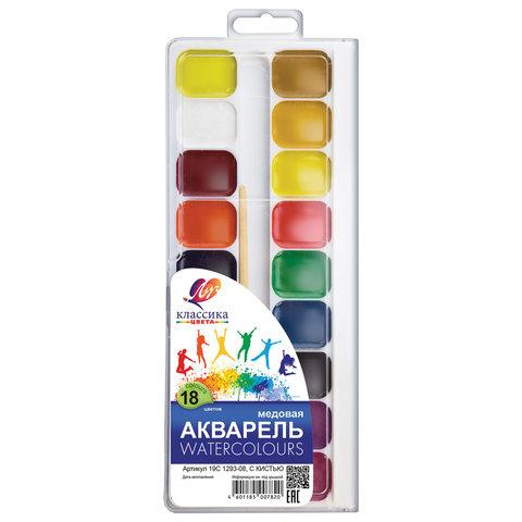 Краски акварельные ЛУЧ