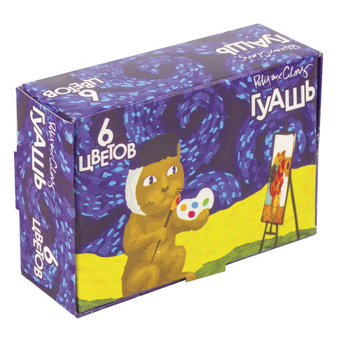 Гуашь POLIPAX, 6 цветов по 10 мл, без кисти, картонная упаковка