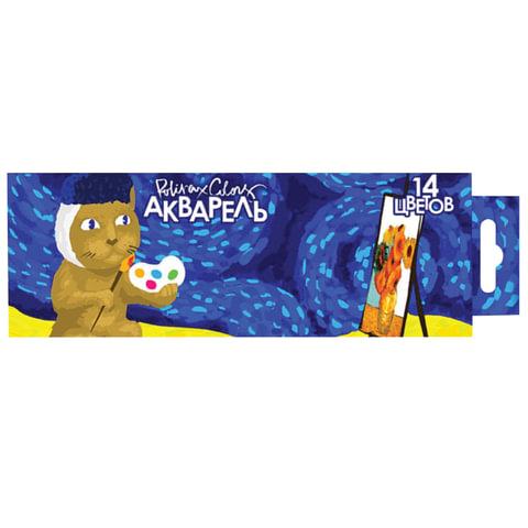 Краски акварельные POLIPAX, 14 цветов, медовые, без кисти, картонная коробка, европодвес