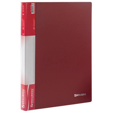 Папка 20 вкладышей BRAUBERG стандарт, красная, 0,6 мм, 221594