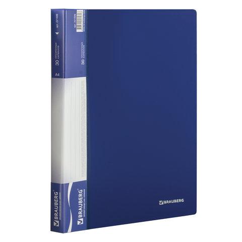 Папка 30 вкладышей BRAUBERG стандарт, синяя, 0,6 мм, 221599