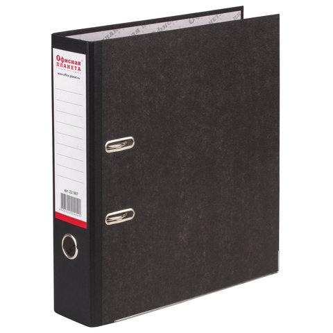 Папка-регистратор ОФИСНАЯ ПЛАНЕТА, фактура стандарт, с мраморным покрытием, 80 мм, черный корешок, 221997