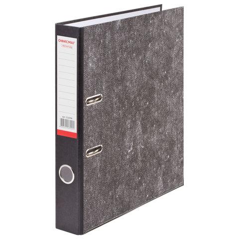 Папка-регистратор ОФИСМАГ, фактура стандарт, с мраморным покрытием, 50 мм, черный корешок, 222096