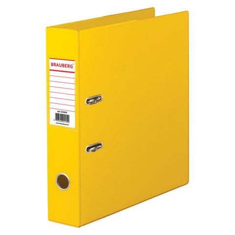 Папка-регистратор BRAUBERG с двухсторонним покрытием из ПВХ, 70 мм, желтая, 222650
