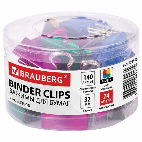 Зажимы для бумаг BRAUBERG, КОМПЛЕКТ 24 шт., 32 мм, на 140 листов, цвет металлик, пластиковый цилиндр, 223506