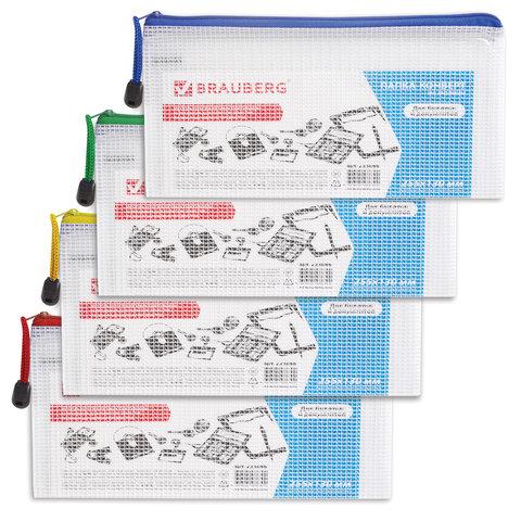 Папка-конверт на молнии МАЛЫЙ ФОРМАТ (255х130 мм), молния ассорти, сетка, прозрачная, 0,2 мм, BRAUBERG