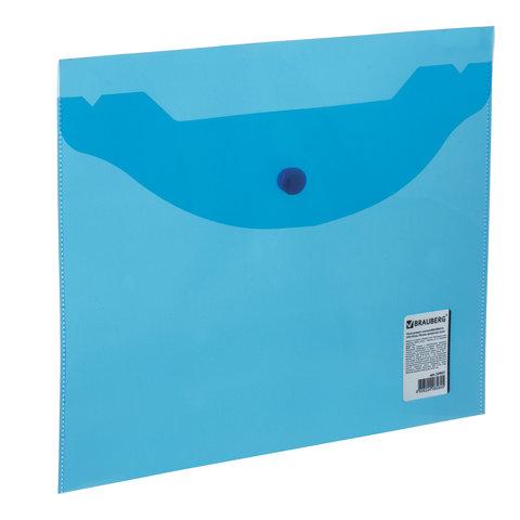 Папка-конверт с кнопкой МАЛОГО ФОРМАТА (240х190 мм), А5, прозрачная, синяя, 0,18 мм, BRAUBERG, 224027