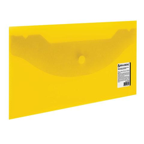 Папка-конверт с кнопкой МАЛОГО ФОРМАТА (250х135 мм), прозрачная, желтая, 0,18 мм, BRAUBERG, 224032