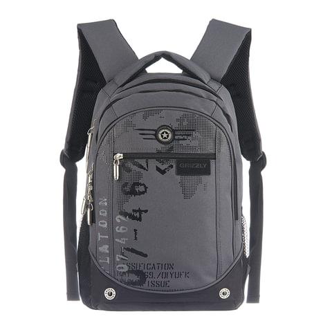 Рюкзак GRIZZLY для старшеклассников/студентов/молодежи, серый,