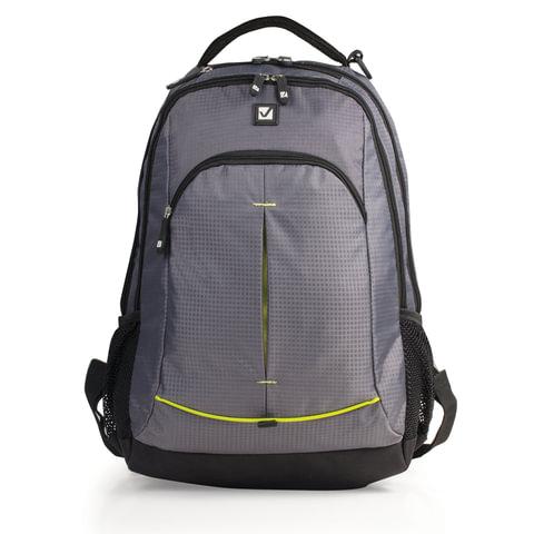 Рюкзак BRAUBERG для старшеклассников/студентов/молодежи,
