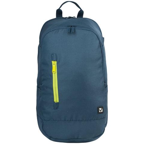 Рюкзак BRAUBERG, универсальный, сити-формат, синий, с желтой молнией, 28 литров, 50х31х20 см, 225356