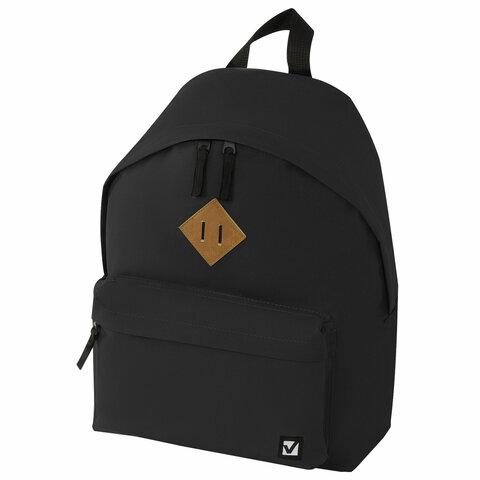 Рюкзак BRAUBERG, универсальный, сити-формат, один тон, черный, 20 литров, 41х32х14 см, 225381