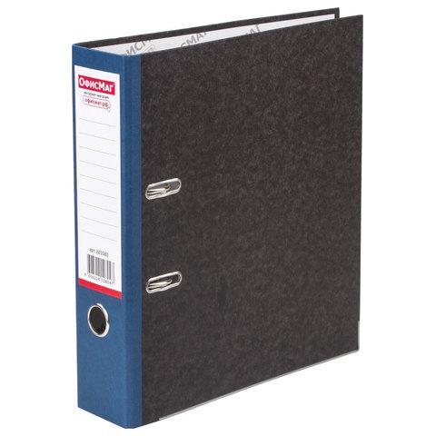 Папка-регистратор ОФИСМАГ, фактура стандарт, с мраморным покрытием, 80 мм, синий корешок, 225583