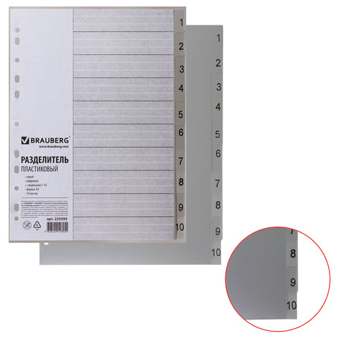 Разделитель пластиковый BRAUBERG, А4, 10 листов, цифровой 1-10, оглавление, серый, РОССИЯ, 225595