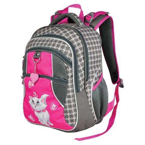 Рюкзак ERICH KRAUSE для учениц начальной школы, серый,
