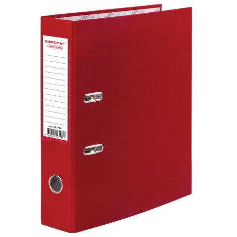 Папка-регистратор ОФИСМАГ с арочным механизмом, покрытие из ПВХ, 50 мм, красная, 225754