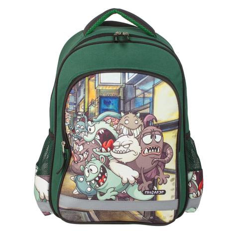 Рюкзак ПИФАГОР для учеников начальной школы,