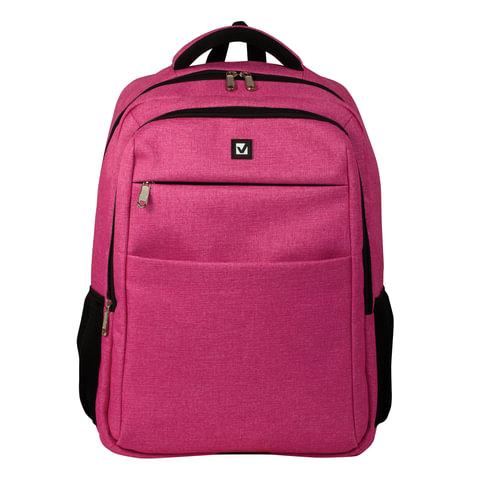 Рюкзак BRAUBERG универсальный с отделением для ноутбука, розовый,