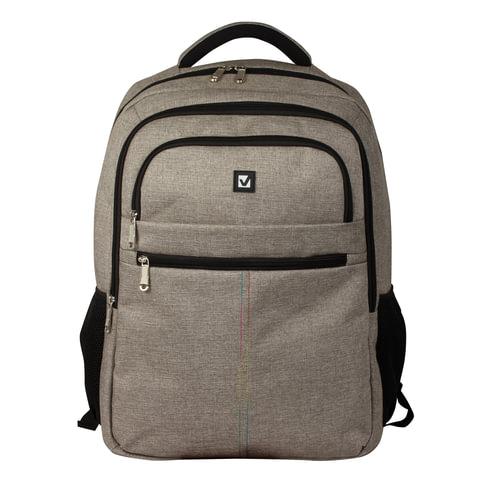 Рюкзак BRAUBERG универсальный с отделением для ноутбука, серый,