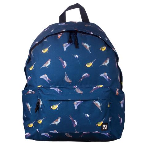 Рюкзак BRAUBERG универсальный, сити-формат, синий,