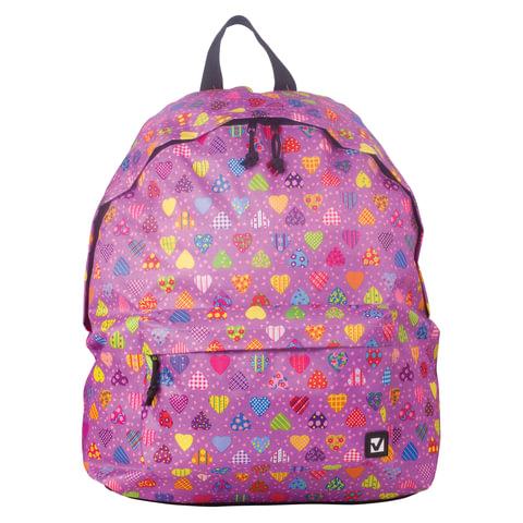 Рюкзак BRAUBERG универсальный, сити-формат, фиолетовый,