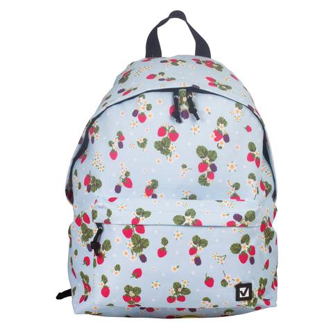 Рюкзак BRAUBERG универсальный, сити-формат, бежевый,