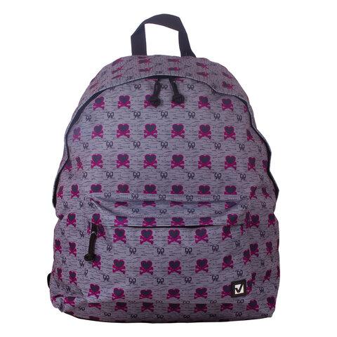 Рюкзак BRAUBERG универсальный, сити-формат, серый,