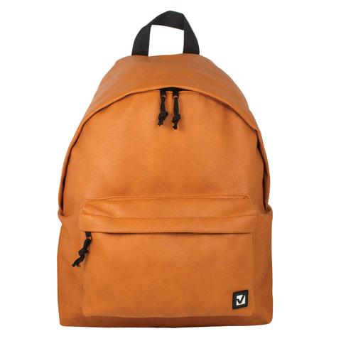 Рюкзак BRAUBERG универсальный, сити-формат, коричневый, кожзам,