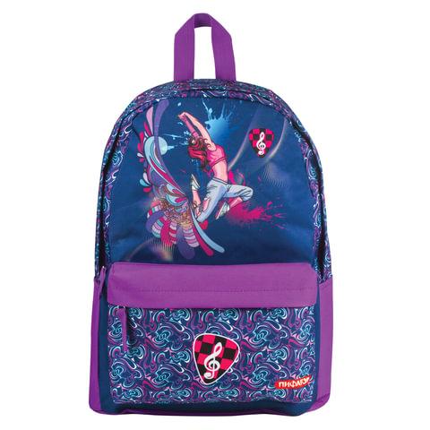 Рюкзак ПИФАГОР для учениц начальной школы,