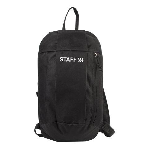 Рюкзак STAFF