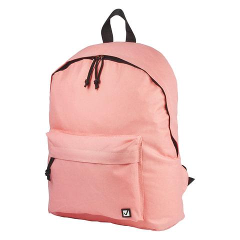 Рюкзак BRAUBERG универсальный, сити-формат, персиковый, 38х28х12 см, 227052