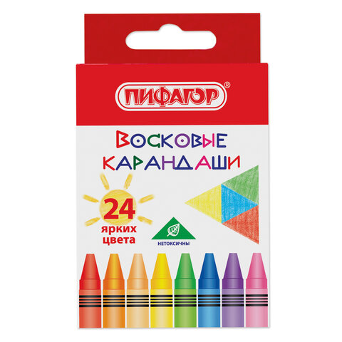 Восковые карандаши ПИФАГОР