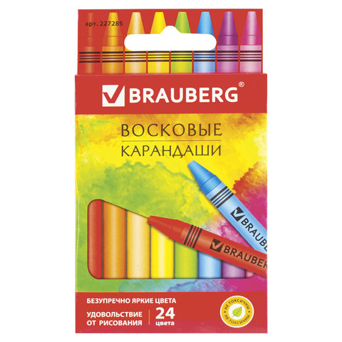 Восковые карандаши BRAUBERG