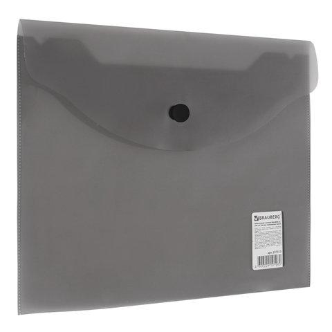 Папка-конверт с кнопкой МАЛОГО ФОРМАТА (240х190 мм), А5, тонированная черная, 0,18 мм, BRAUBERG, 227313