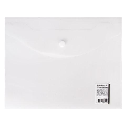 Папка-конверт с кнопкой BRAUBERG, А5, 240х190 мм, 180 мкм, прозрачная, 227314