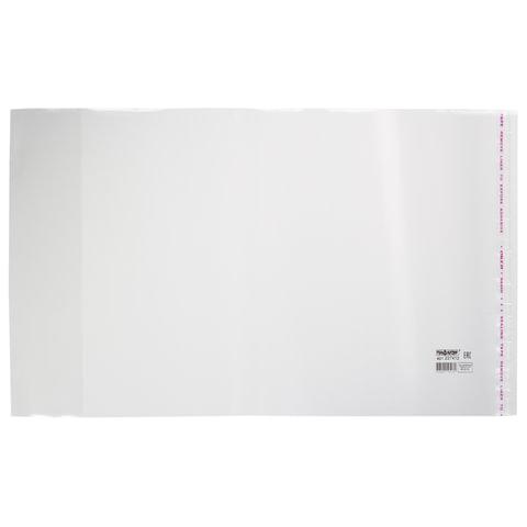 Обложка ПП для старших классов ПИФАГОР, универсальная, клейкий край, 70 мкм, 230х380 мм, 227412