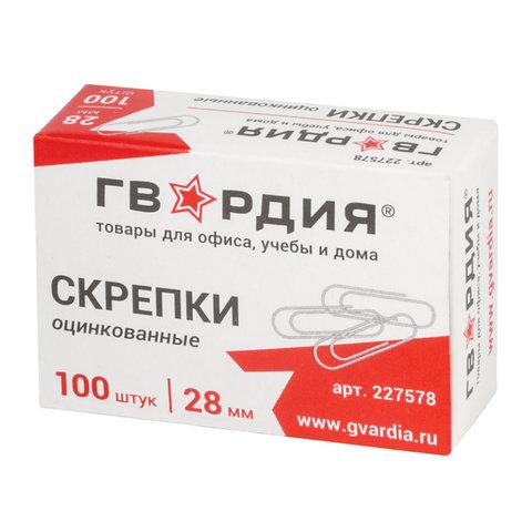 Скрепки ГВАРДИЯ, 28 мм, оцинкованные, 100 шт., в картонной коробке, 227578