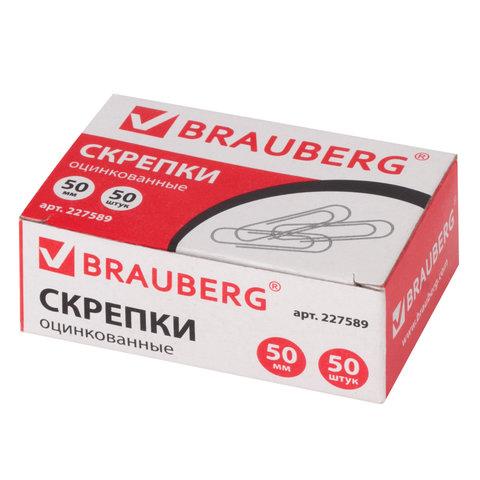 Скрепки большие 50 мм, BRAUBERG, оцинкованные, 50 шт., в картонной коробке, 227589