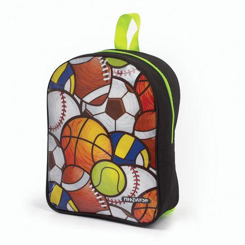 Рюкзак ПИФАГОР детский, Мячи, 30х23х9 см