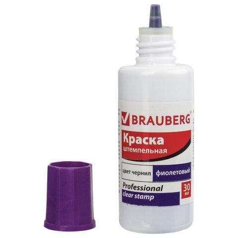 Краска штемпельная BRAUBERG PROFESSIONAL, clear stamp, фиолетовая, 30 мл, на водной основе, 227982