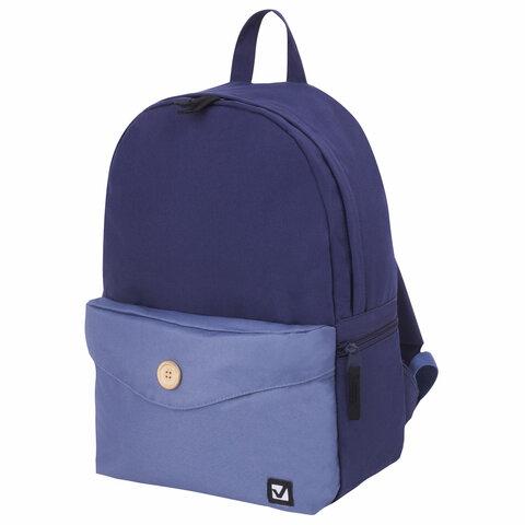 Рюкзак BRAUBERG универсальный, SYDNEY Blue, 38*27*12 см, 228838
