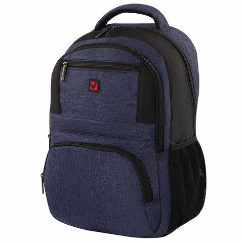 Рюкзак BRAUBERG универсальный, с отделением для ноутбука,