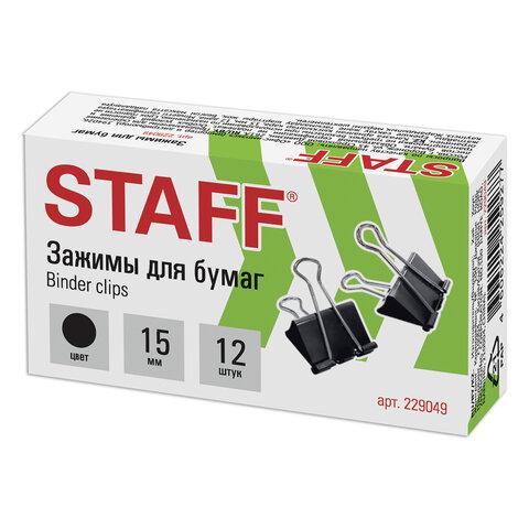 Зажимы для бумаг STAFF