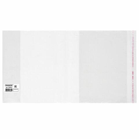 Обложка ПП 233х450 мм для учебников, ПИФАГОР, универсальная, КЛЕЙКИЙ КРАЙ, 80 мкм, штрих-код, 229351