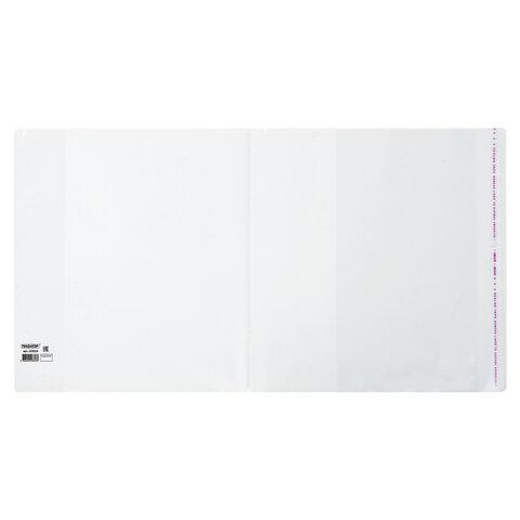 Обложка ПП 255х490 мм для учебников Биология, Экономика, Букварь, ПИФАГОР, КЛЕЙКИЙ КРАЙ, 80 мкм, штрих-код, 229355