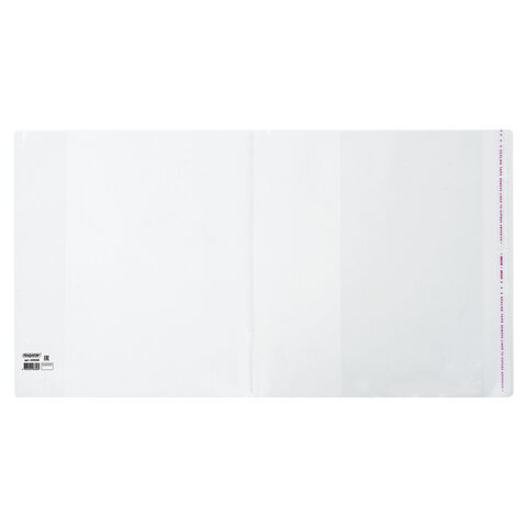 Обложка ПП 265х490 мм для учебников Петерсон, Моро, Гейдман, ПИФАГОР, универсальная, КЛЕЙКИЙ КРАЙ, 80 мкм, штрих-код, 229358