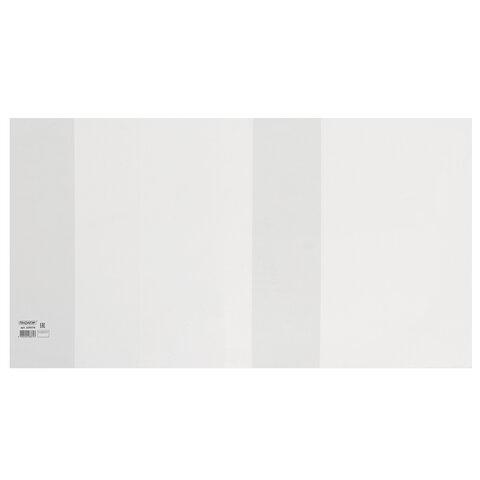 Обложка ПЭ 233х450 мм для учебников, ПИФАГОР, универсальная, 140 мкм, штрих-код, 229376