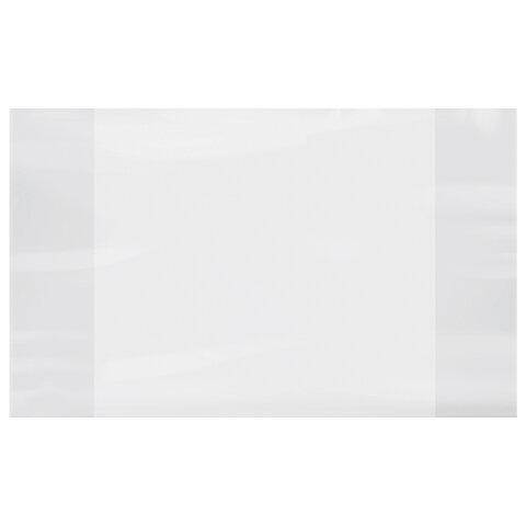 Обложки 210х350 мм, КОМПЛЕКТ 10 шт., для тетрадей и дневников, ПИФАГОР, ПЭ, 90 мкм, 229387