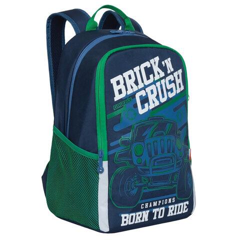 Рюкзак GRIZZLY школьный, анатомическая спинка, темно-синий,