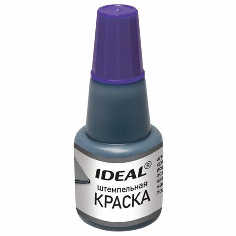 Краска штемпельная TRODAT IDEAL фиолетовая 24 мл, на водной основе, 7711ф, 153080